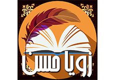 Zoya Hassan